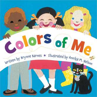 Book Review and Giveaway: Colors of Me. Ends Dec 19th « Mymcbooks\'s Blog